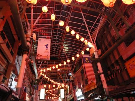 China Town AKA Petaling Street